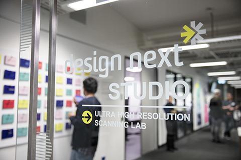 Design-Next