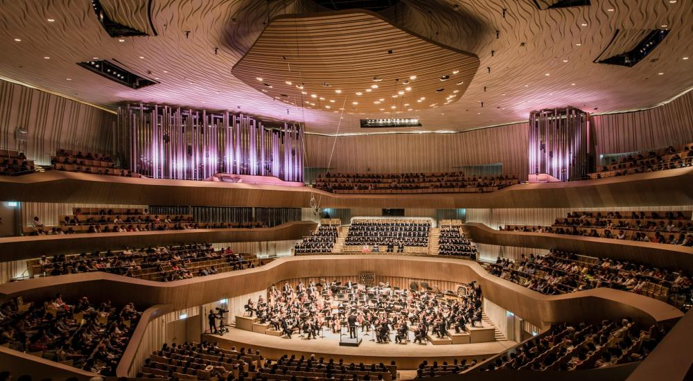 national kaohsiung centrefor the arts concert hall